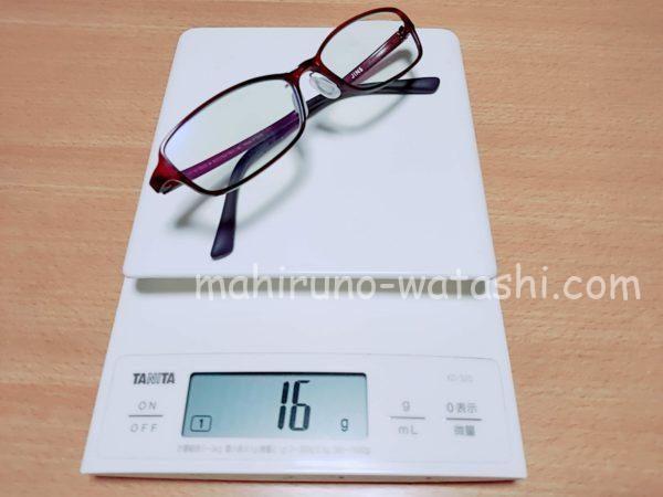 JINS老眼鏡の重さです