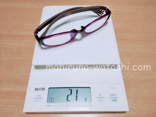 老眼鏡FLOATの重さ